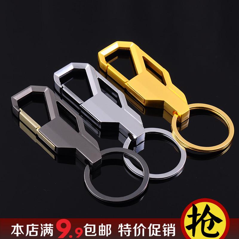 金属男士汽车钥匙扣商务腰挂钥匙挂件简约钥匙链钥匙串创意小礼品