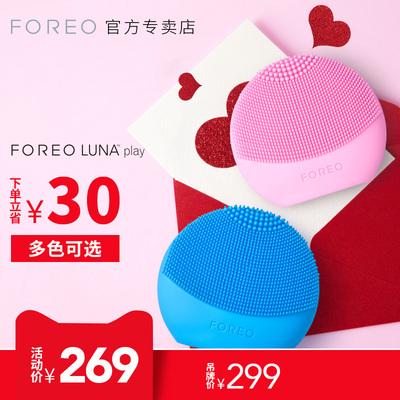 露娜go和mini2哪个好,露娜洁面仪中国专卖店
