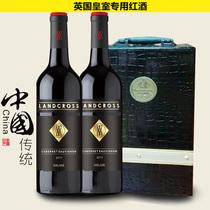 澳洲红酒干红葡萄酒澳大利亚原瓶原装进口赤霞珠正品双支包邮