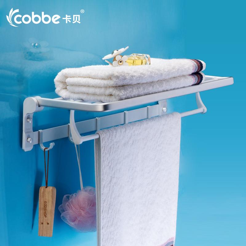 卡贝太空铝毛巾架1314