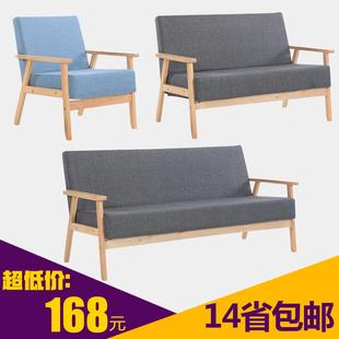 单人沙发布艺小户型沙发实木三人沙发日式双人沙发椅子休闲小沙发