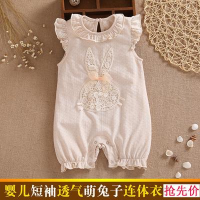 【天天特价】婴儿衣服新生儿夏季连体衣彩棉宝宝夏装0-3个月哈衣