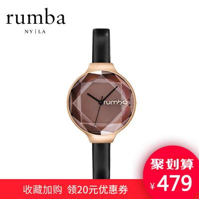 武汉rumbatime实体店网店网址