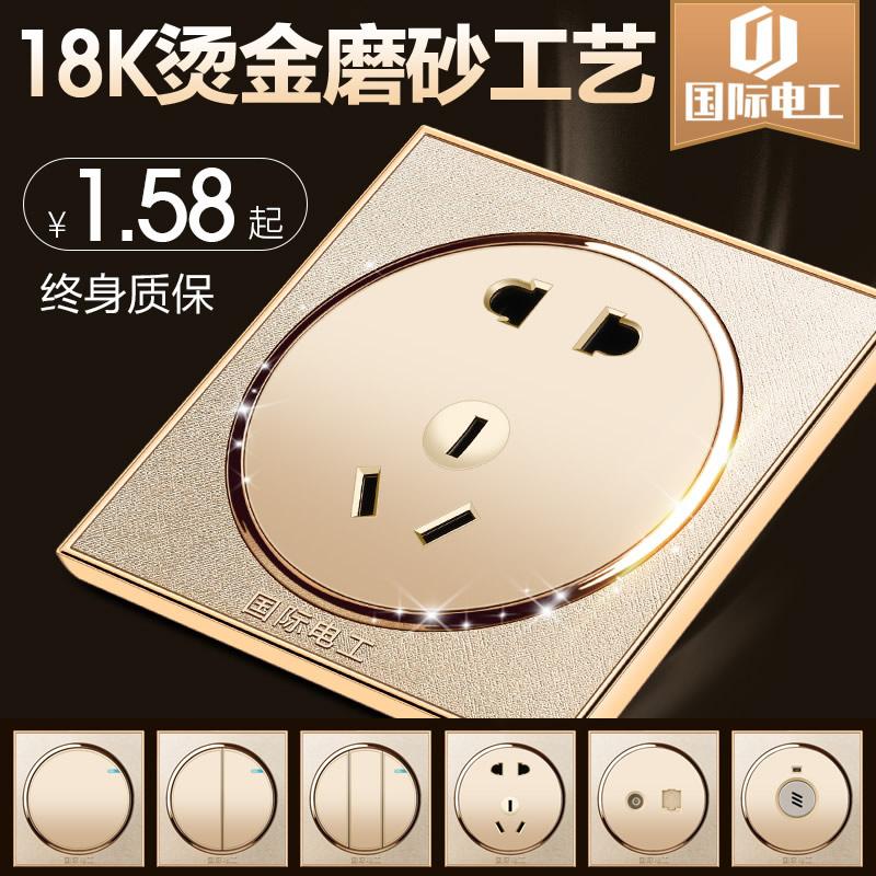国际电工开关插座家用86型暗装墙壁USB带一开5五孔插多孔插座面板