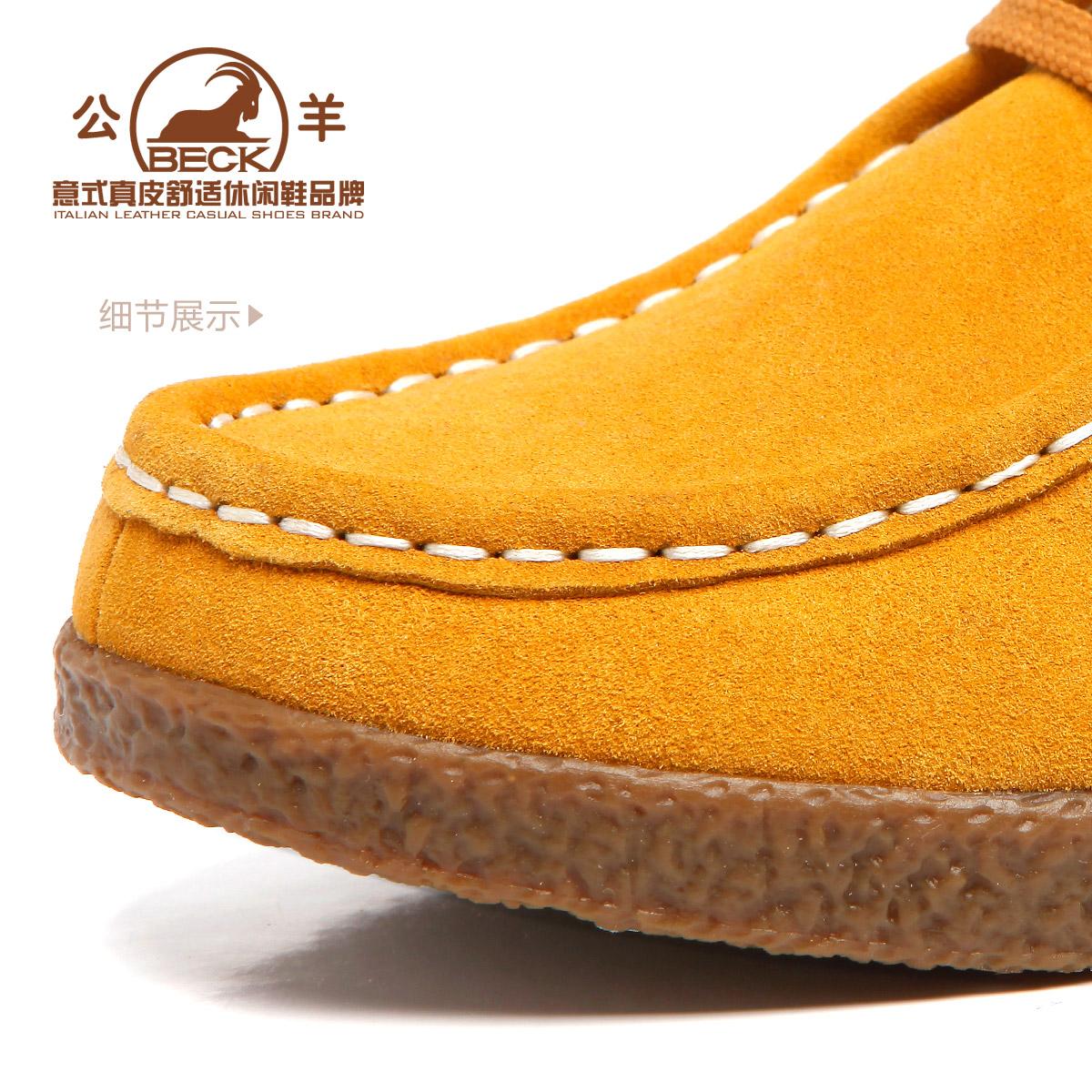 туфли Ram a21237 BECK Плоская подошва Нубук (шершавая кожа) Из второго слоя коровьей шкуры