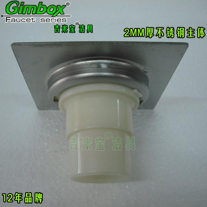 Дренажная решетка Gimbox  2mm DL-007
