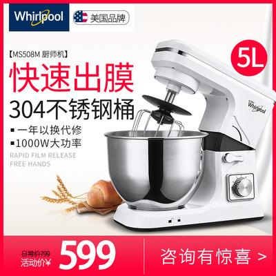 惠而浦厨师机是哪国
