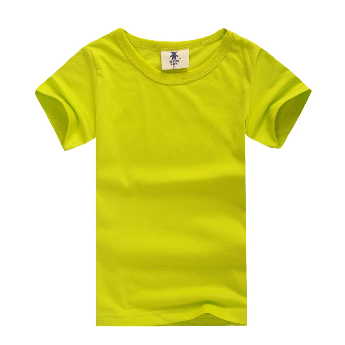 Цвет: флуоресцентный жёлтый