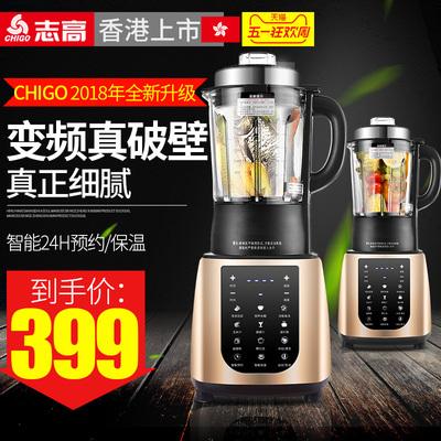志高电器食物料理机怎么样,志高多功能料理机怎么样