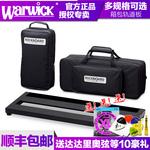 握威Warwick 超轻吉他单块效果器轨道板 带效果器箱包 固定板子