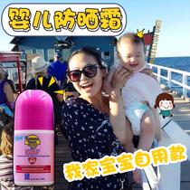 澳洲代购香蕉船banana boat 婴儿儿童物理防晒霜滚珠无刺激SPF50