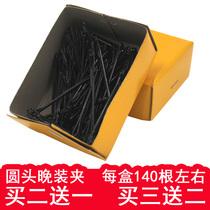 专业影楼造型盘发盘头专业用纯钢发夹子黑色小发夹 圆头晚装夹