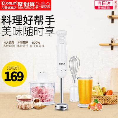 东菱料理机好不好,东菱料理机好不好