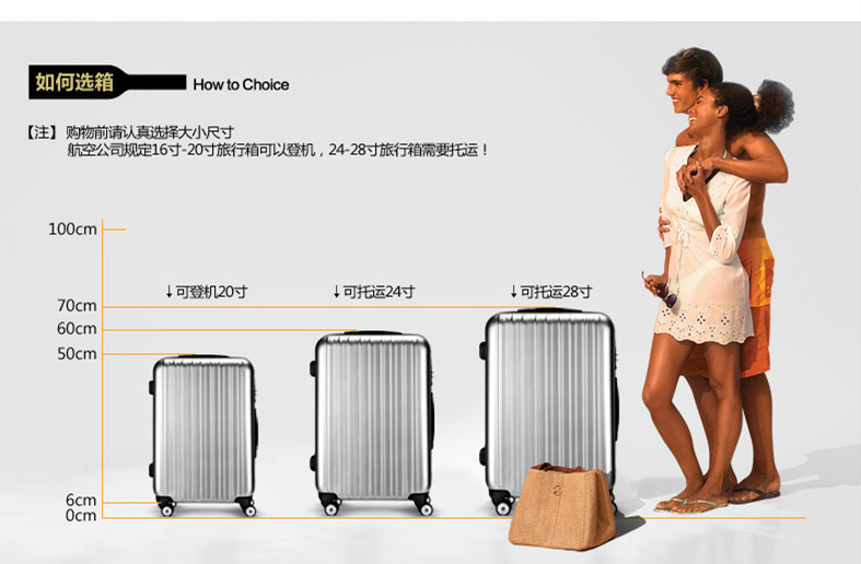 M9 Korea luggage trolley suitcase caster 20-inch 24 men and women ...