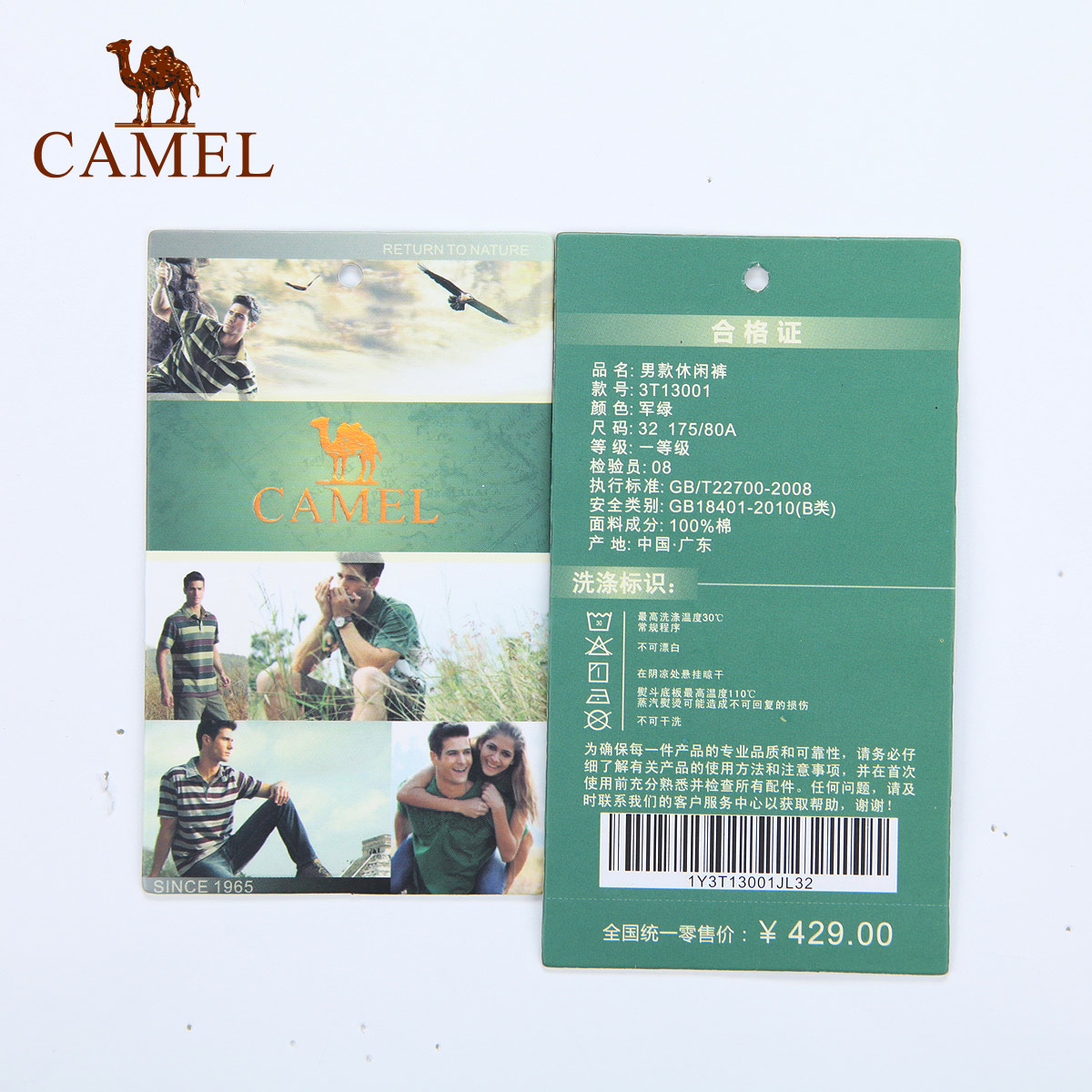 Брюки-шорты Camel 3t13001 Camel Капри / бриджи ( короткие ) Китай Лето 2013