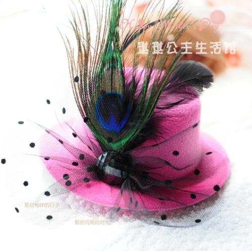 Цвет: Павлиньи перья выросли 10