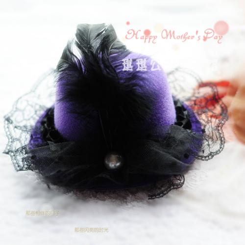 Цвет: Фиолетовый кружева жемчужина перо 2