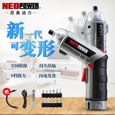 尼奥动力电钻手持3.6V充电式电动螺丝刀磁性家用多功能电动工具