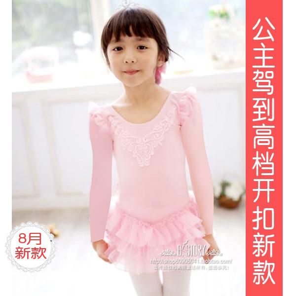 Цвет: Розовый с длинными рукавами, открытой пряжкой новых