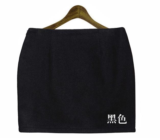 Цвет: Черный (Dongkuan)