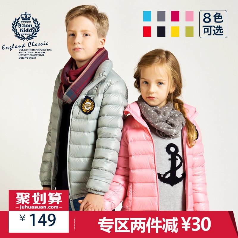 【2件减30】女童冬季新款男童轻薄羽绒服纯色羽绒服V903
