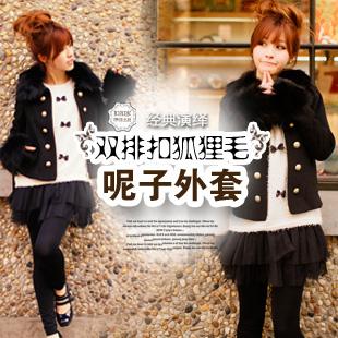 женское пальто Зима 2012 Обычный размер (50 см <длина одежды ≤ 65 см) Длинный рукав Классический рукав