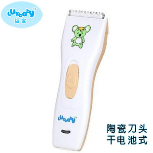 Children's haircut baby hair cut ultra quiet dry battery. shaved