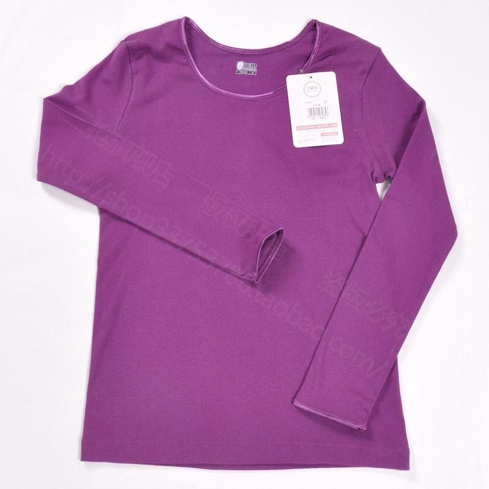 Комплект нижней одежды Threegun 59 21846D0 Жен. ||property2048150|| Длинный рукав Длинные брюки % Трикотажная ткань % Жен.