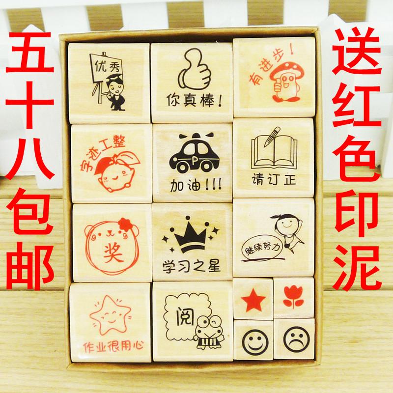 Цвет: 2012 Китайский Новый + отправить красного железа штемпельная подушечка