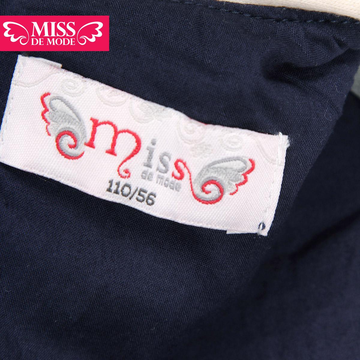 Семейные футболки Miss de mode qs20503956 2013 Miss de mode/Modern Miss Хлопок (95 и выше) Однотонный цвет % Разное