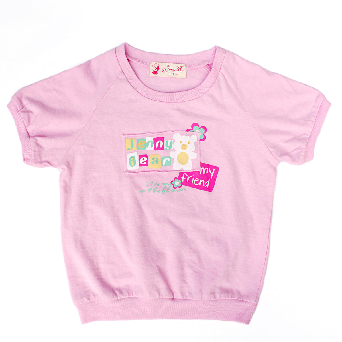 детский костюм Jenny Bear js111713 Для отдыха Хлопок (95 и выше) Весна-осень % Девушки
