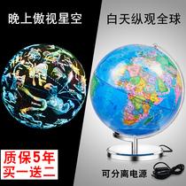 童鸽世界地球仪学生用32cm高清大号摆件儿童星座台灯发光地图2016