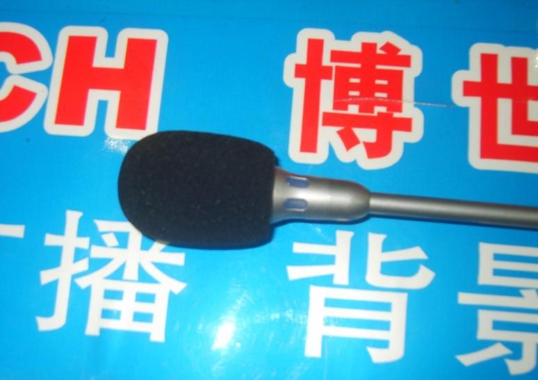 аудиотехника Bosch конференции микрофон пены черный
