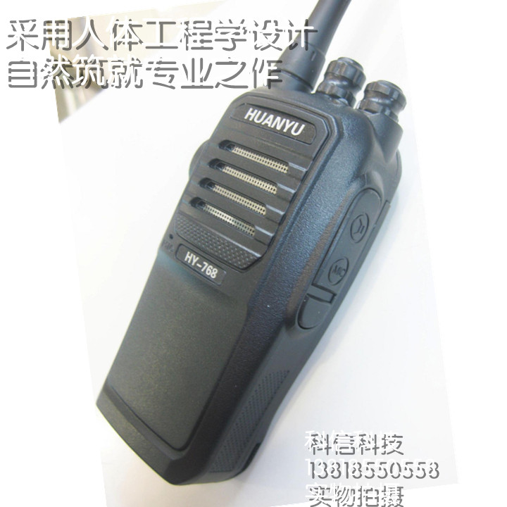 Рация OTHER  HY-768 50 15