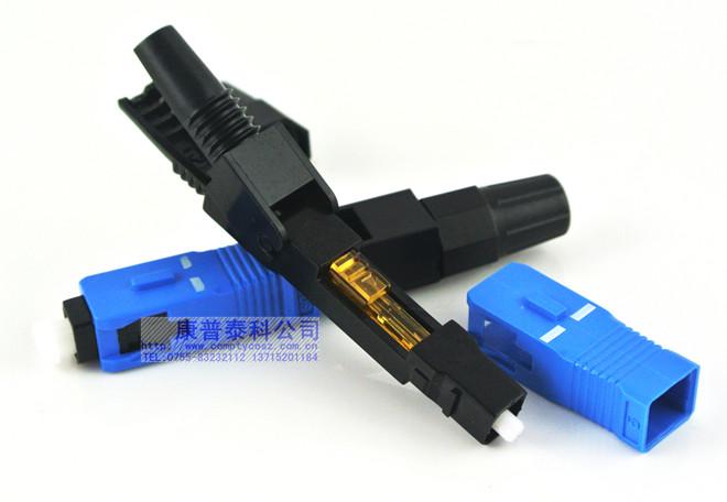 инструмент для работы с оптикой «Берсерк»! Встроенные разъемы холодной волоконно оптических SC быстрый разъем кабель SC быстрый разъем холодной сращивания