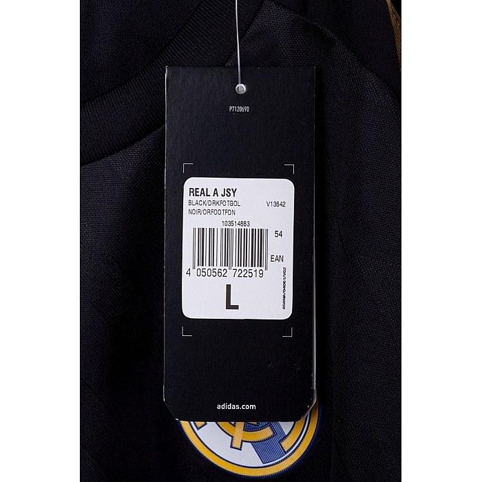 Спортивная футболка Adidas ADIV13642000 199 V13642 Воротник-стойка Короткие рукава ( ≧35cm )