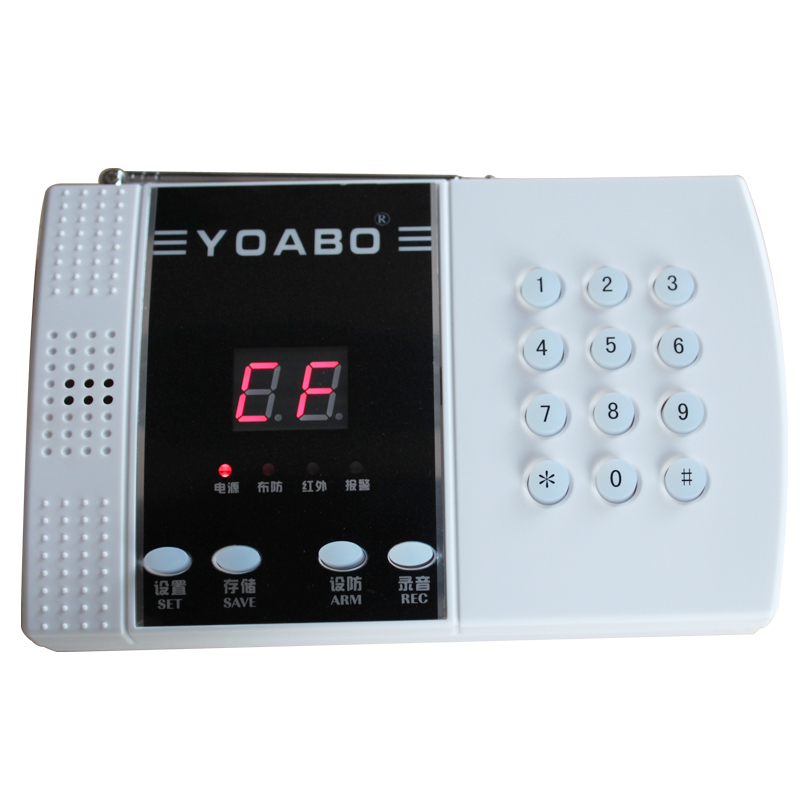 YOABO Home Burglar Home Security Monitoring System Cordless Phones Infrared Alarm