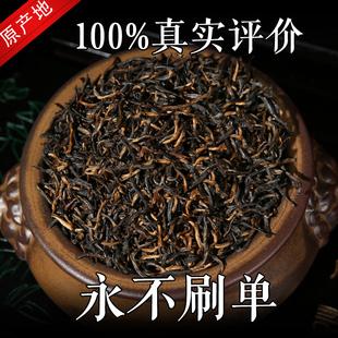 马家铺茶叶怎么样,值得买吗