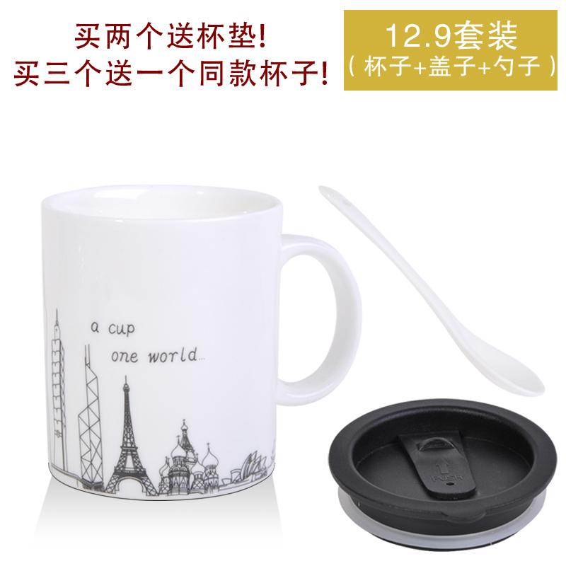 Цвет: Экзотические чашки (чашка + ложка + крышка)