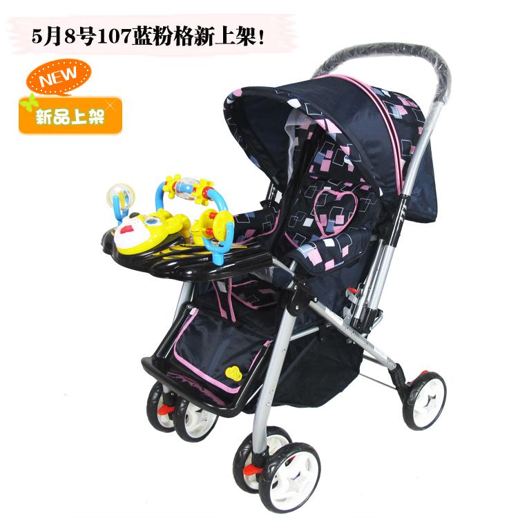 婴儿车/童车/双向婴儿手推车/三乐SL-406/ 推荐