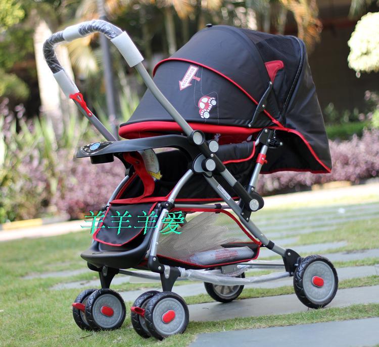 婴儿推车 宝宝好720可平躺坐婴儿手推车 折叠婴儿车 摇椅儿童车 推荐