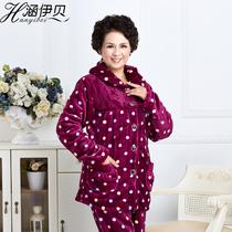 春季中老年人珊瑚绒睡衣女秋冬家居服妈妈睡衣加厚法兰绒婆婆睡衣