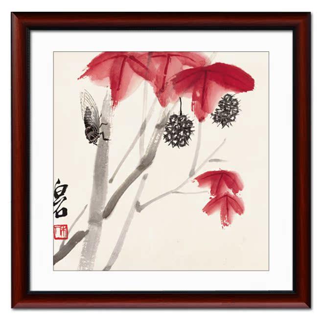 Цвет: Цвет красного дерева 7