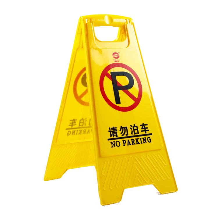 Цвет: не парковки
