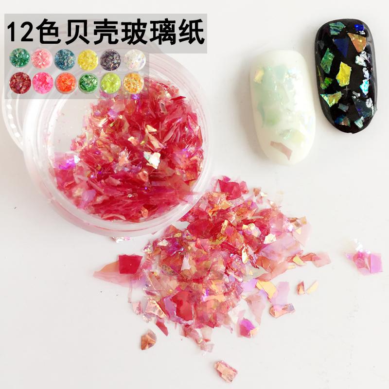 Гвоздь оболочка стекло бумага японский конфеты бумага гвоздь аксессуары лак для ногтей клей светолечение броня ноготь участок блестки
