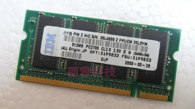 Оперативная память OTHER  IBM 512M Ddr 333 T40T41T42X31X32X40R40R50R51
