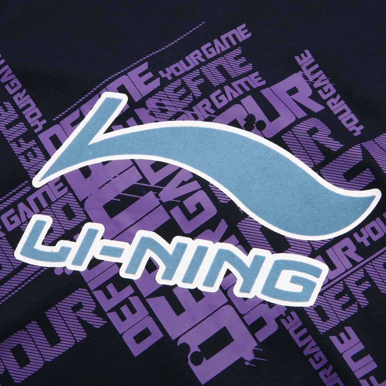 Спортивная толстовка Lining awde139/1, LI-NING AWDE139-1