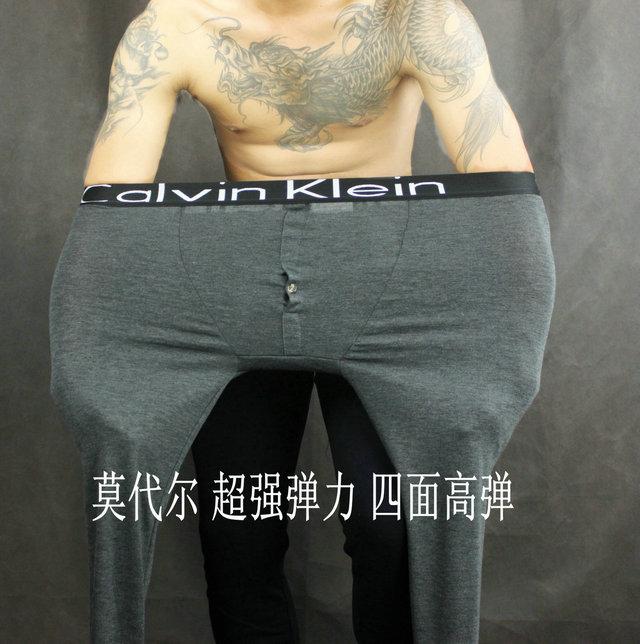 Кальсоны Ck series Хлопок Длинные брюки Модифицированное вискозное волокно
