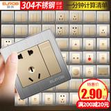 欧奔开关插座面板多孔86型暗装5五孔USB二三插一开带墙壁插座家用