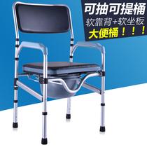 老人坐便椅孕妇坐便器移动折叠马桶椅残疾人洗澡椅大便椅坐厕椅子